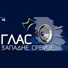 Glas Zapadne Srbije